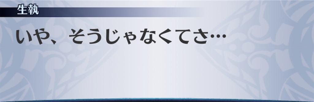 f:id:seisyuu:20200413142013j:plain
