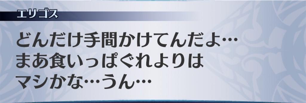 f:id:seisyuu:20200413142121j:plain