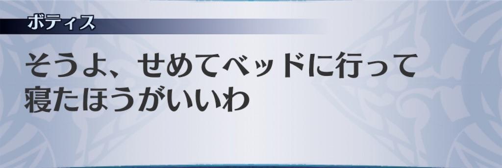 f:id:seisyuu:20200413142502j:plain