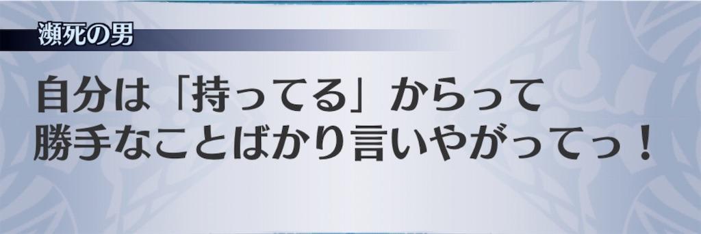 f:id:seisyuu:20200416212825j:plain