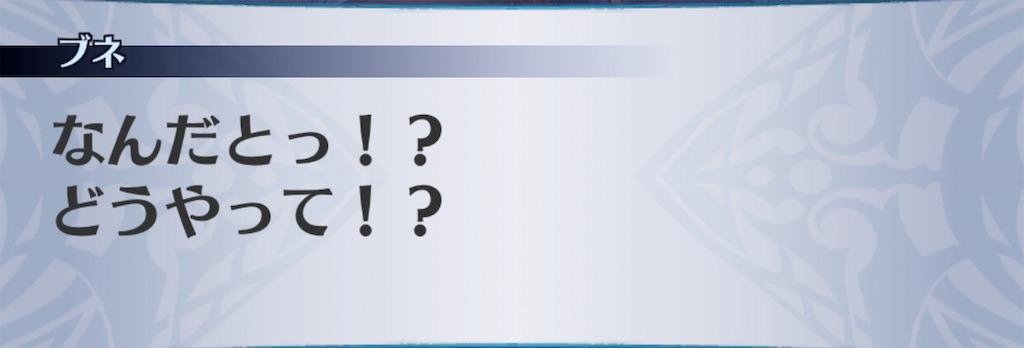 f:id:seisyuu:20200416213430j:plain