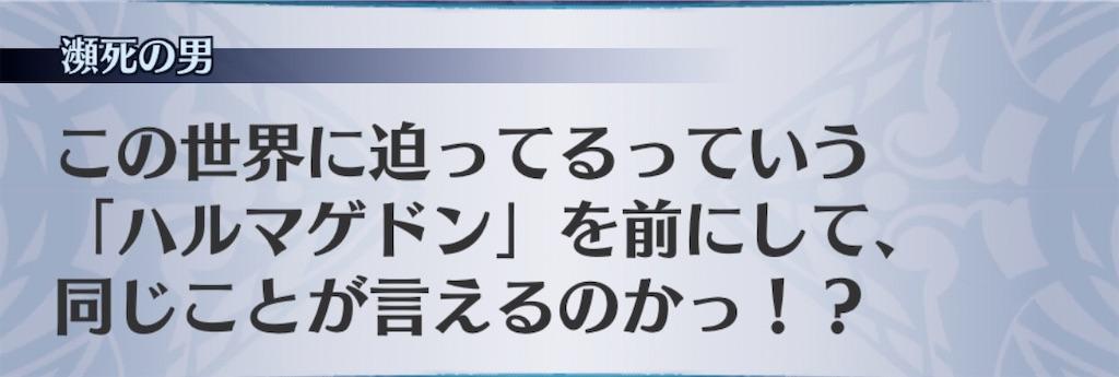f:id:seisyuu:20200416213749j:plain
