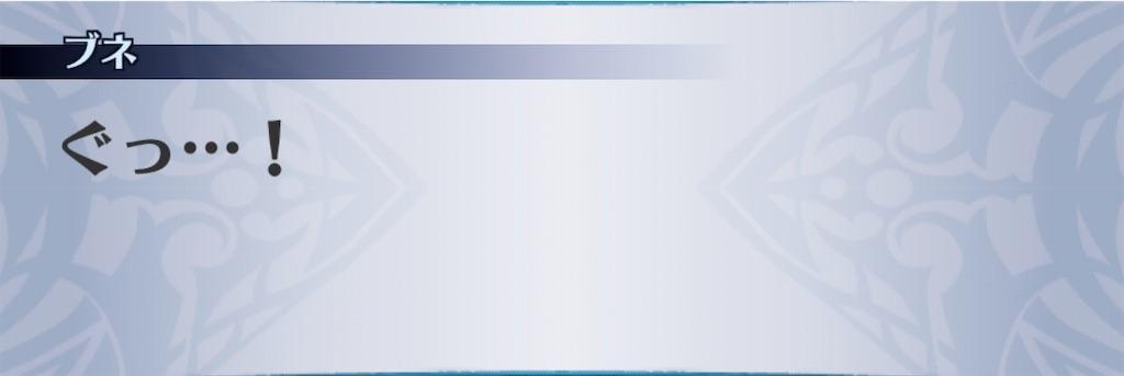 f:id:seisyuu:20200416213759j:plain