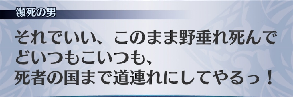 f:id:seisyuu:20200416213813j:plain