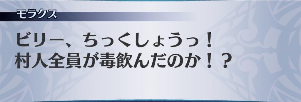 f:id:seisyuu:20200416225907j:plain