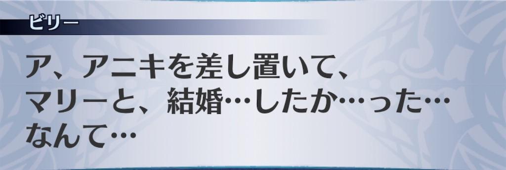f:id:seisyuu:20200416231035j:plain