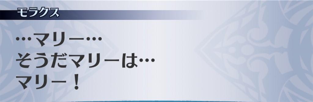 f:id:seisyuu:20200416231138j:plain