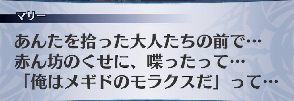 f:id:seisyuu:20200416231526j:plain