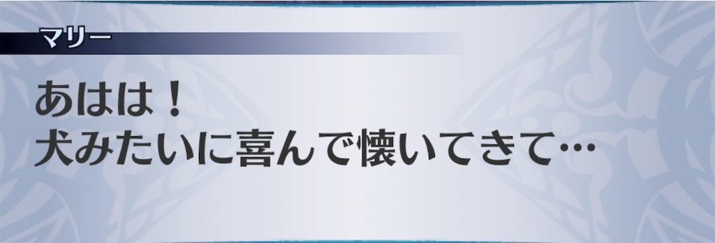 f:id:seisyuu:20200416231640j:plain