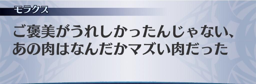f:id:seisyuu:20200416231934j:plain