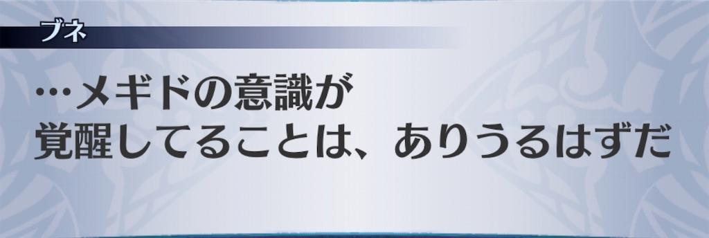 f:id:seisyuu:20200416232421j:plain