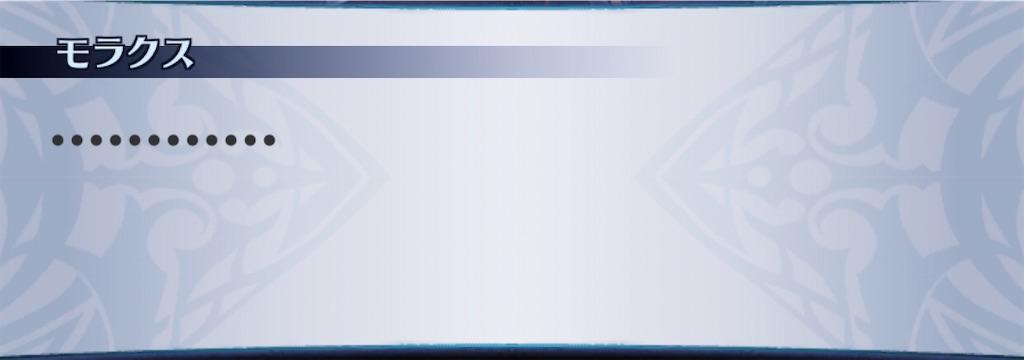 f:id:seisyuu:20200416232442j:plain