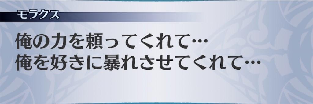 f:id:seisyuu:20200417084754j:plain