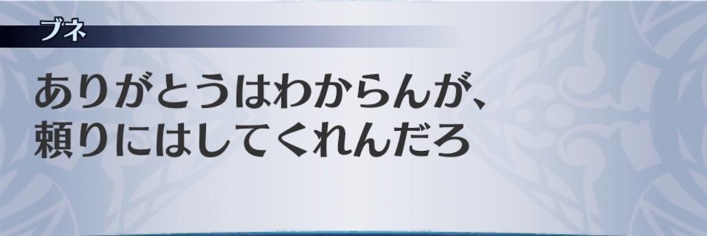 f:id:seisyuu:20200417084917j:plain