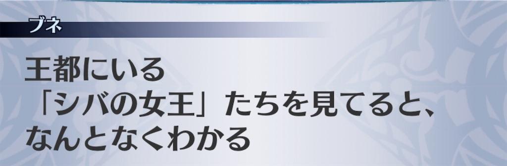 f:id:seisyuu:20200417084923j:plain