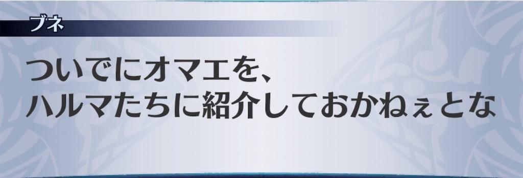 f:id:seisyuu:20200417084945j:plain