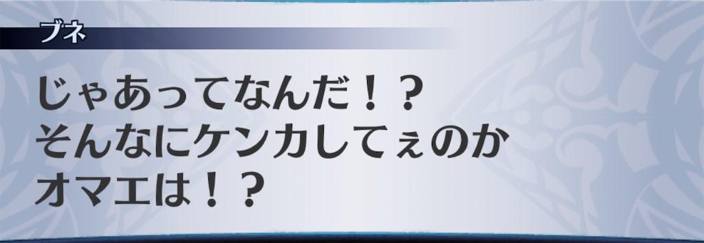 f:id:seisyuu:20200417085342j:plain