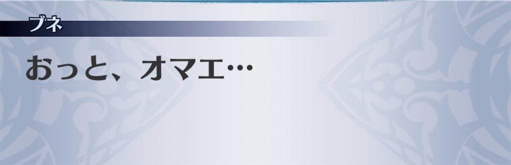 f:id:seisyuu:20200417085541j:plain