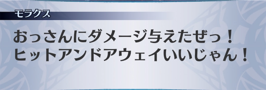 f:id:seisyuu:20200417085711j:plain