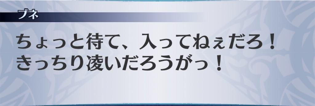 f:id:seisyuu:20200417085716j:plain