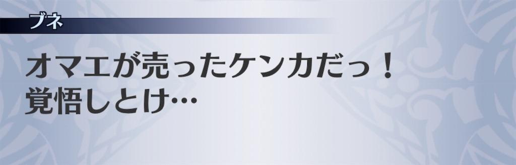 f:id:seisyuu:20200417085948j:plain
