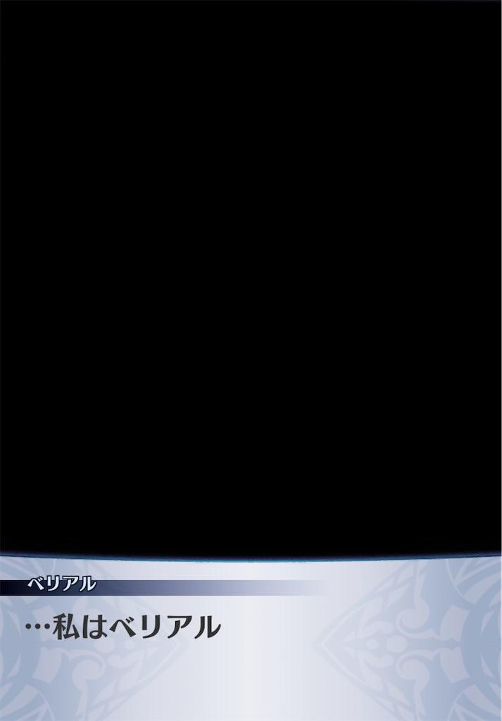 f:id:seisyuu:20200418181129j:plain