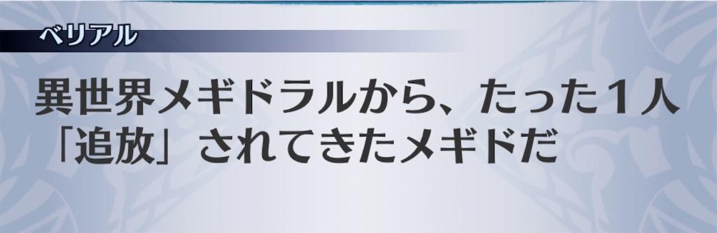 f:id:seisyuu:20200418181133j:plain