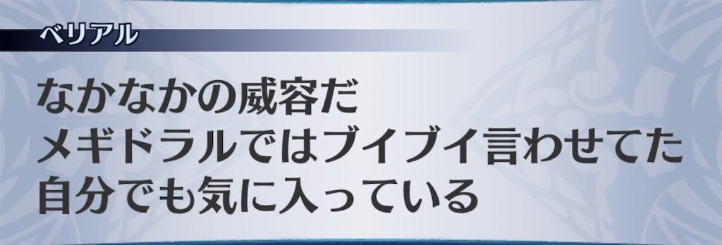f:id:seisyuu:20200418181141j:plain