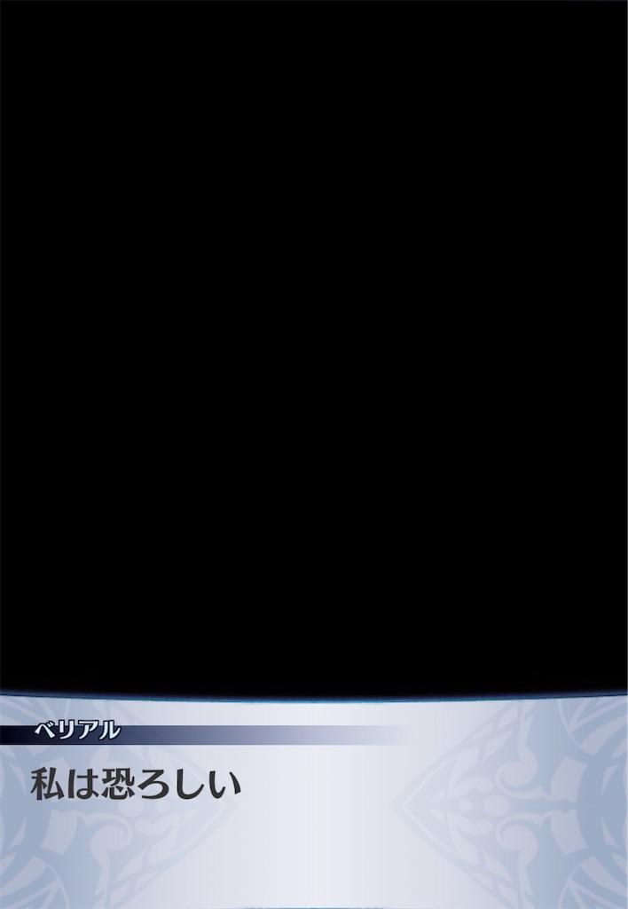 f:id:seisyuu:20200418182551j:plain
