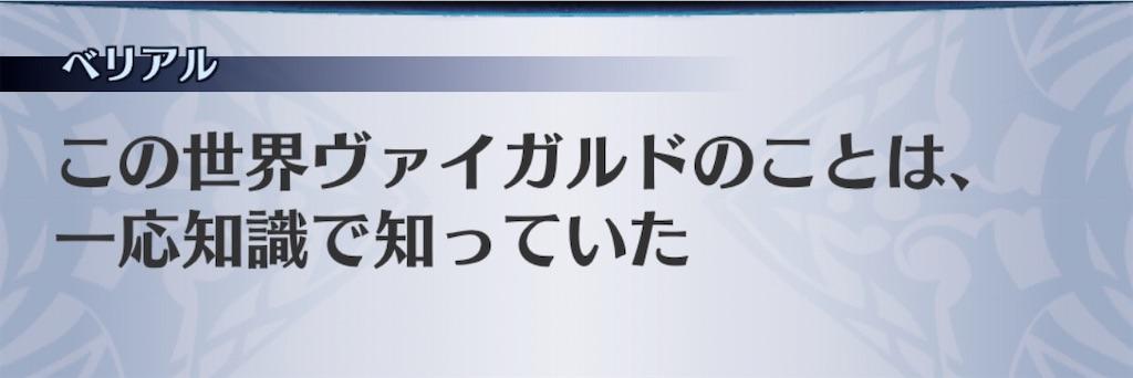 f:id:seisyuu:20200418182558j:plain
