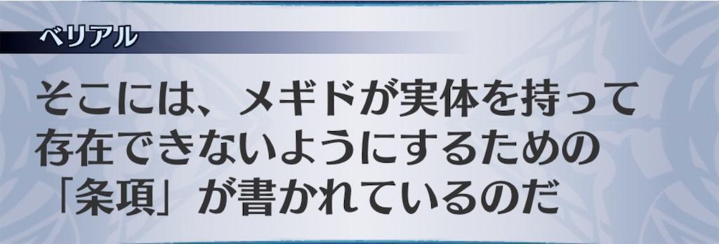 f:id:seisyuu:20200418182659j:plain