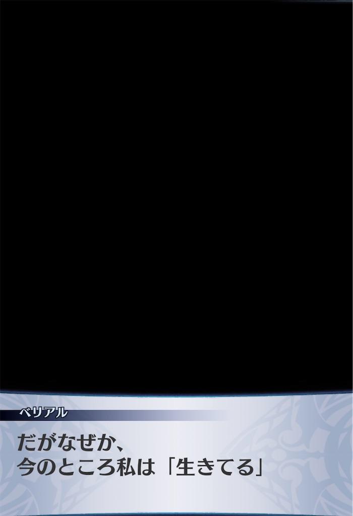 f:id:seisyuu:20200418182711j:plain