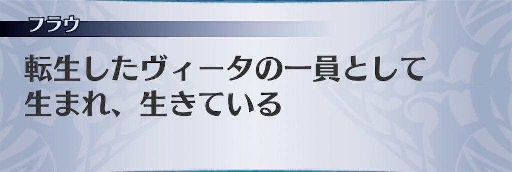 f:id:seisyuu:20200418182754j:plain