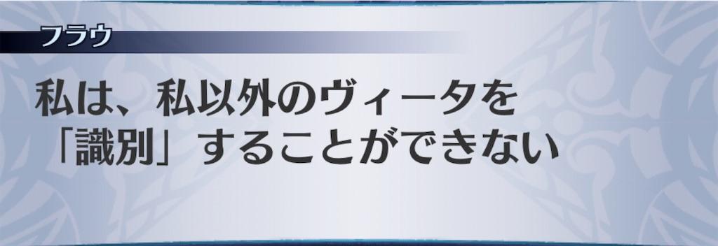 f:id:seisyuu:20200418182833j:plain