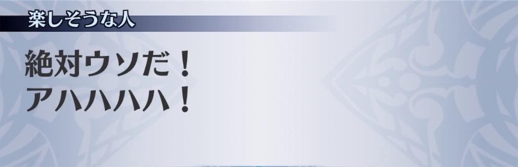 f:id:seisyuu:20200418183507j:plain