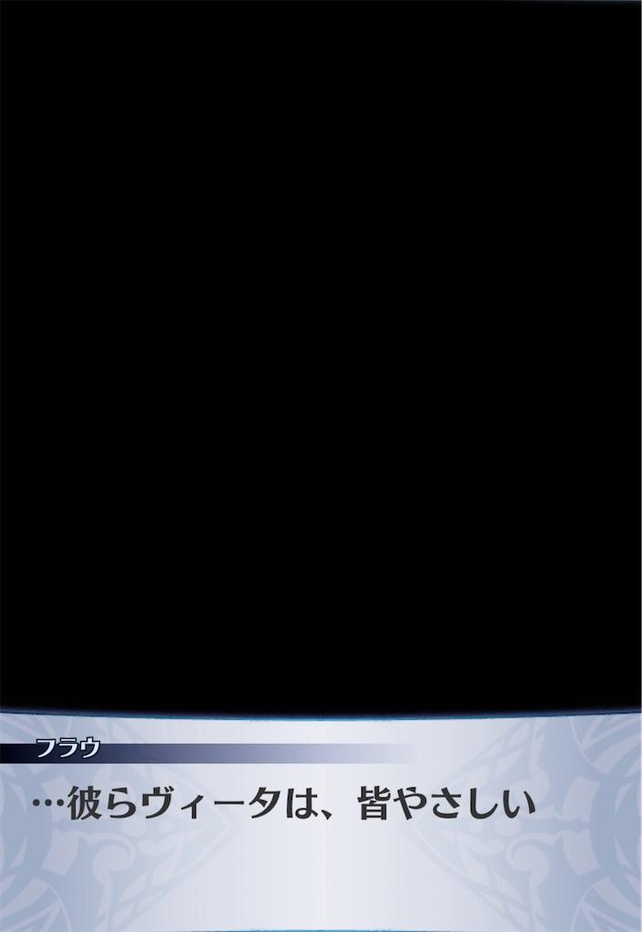 f:id:seisyuu:20200418183626j:plain