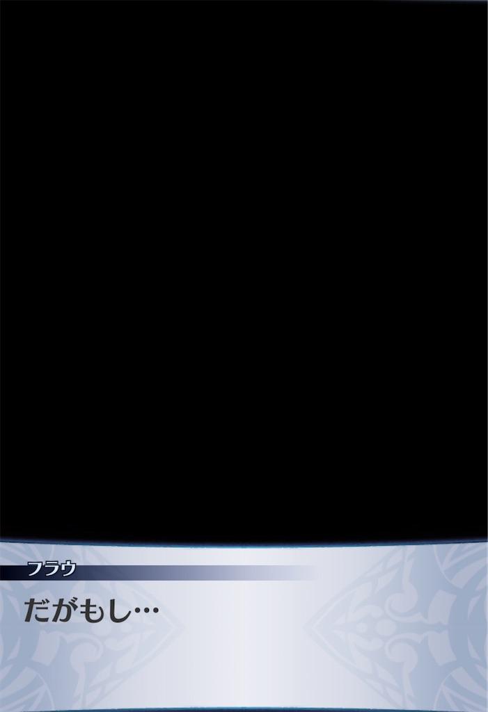 f:id:seisyuu:20200418183643j:plain