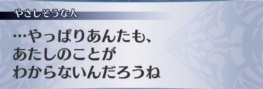 f:id:seisyuu:20200418190735j:plain