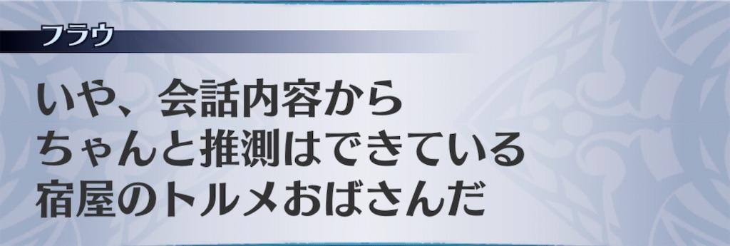 f:id:seisyuu:20200418190816j:plain