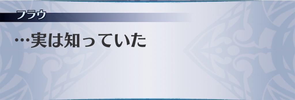 f:id:seisyuu:20200418191019j:plain