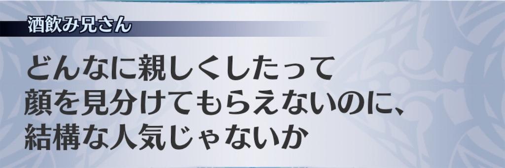 f:id:seisyuu:20200418191149j:plain
