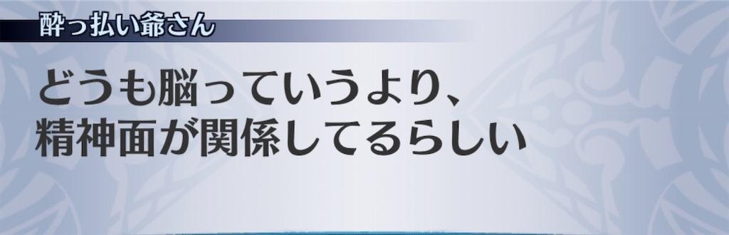 f:id:seisyuu:20200418191516j:plain