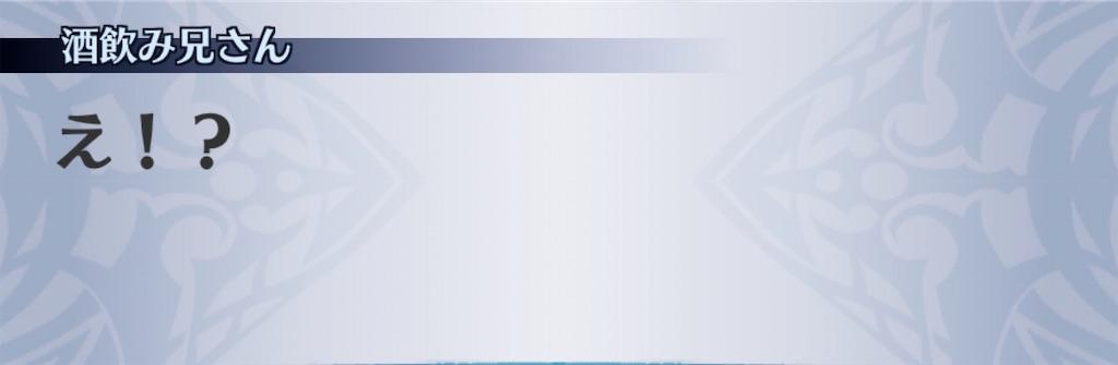 f:id:seisyuu:20200418191625j:plain