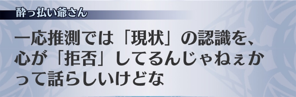 f:id:seisyuu:20200418191730j:plain