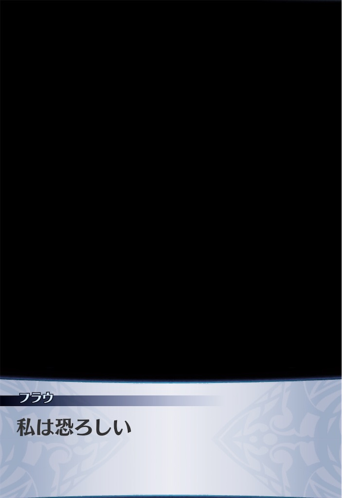 f:id:seisyuu:20200418191939j:plain