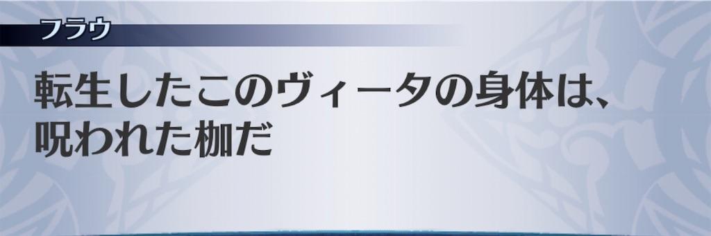 f:id:seisyuu:20200418191943j:plain