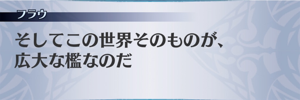 f:id:seisyuu:20200418191948j:plain