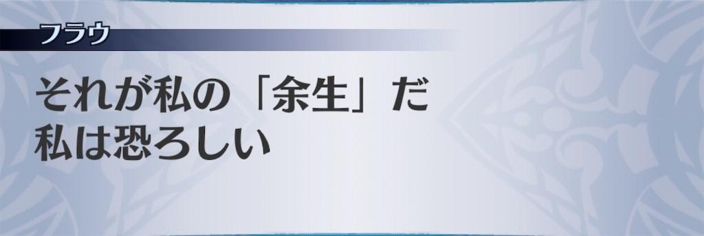 f:id:seisyuu:20200418192222j:plain