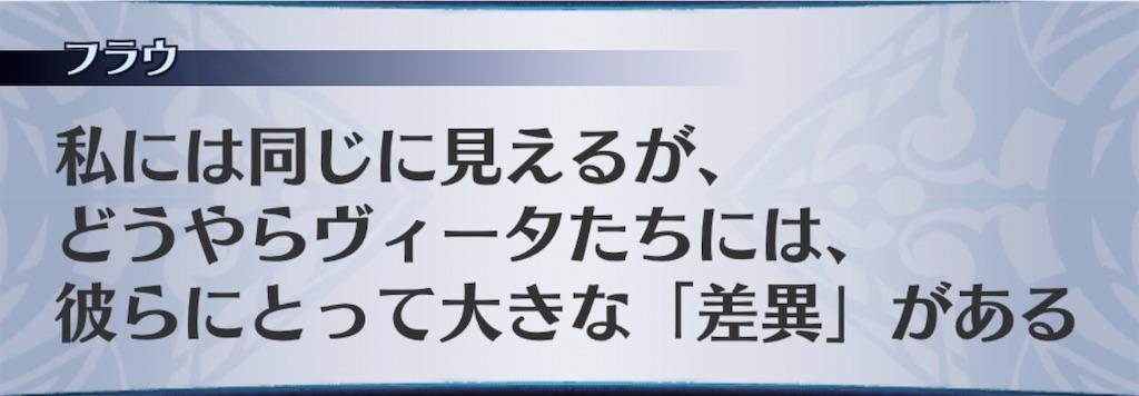 f:id:seisyuu:20200418192230j:plain