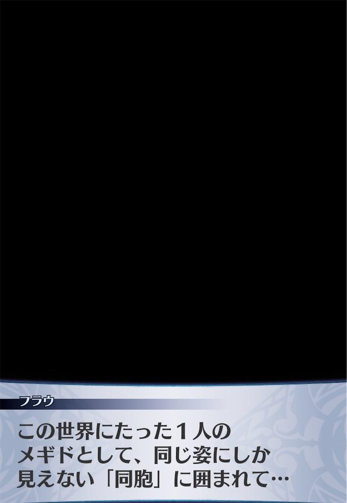 f:id:seisyuu:20200418192342j:plain